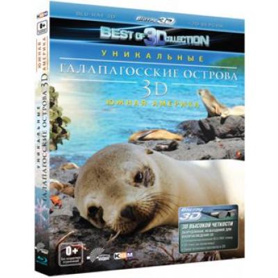 Галапагосские острова 3D [Blu-ray 3D + 2D версия]