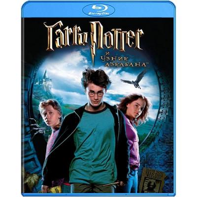 Гарри Поттер и узник Азкабана [Blu-ray]