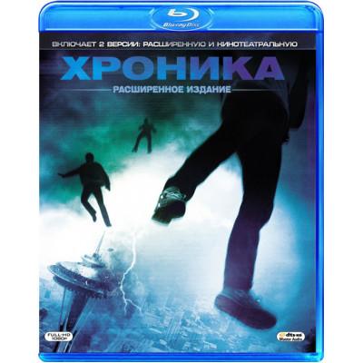 Хроника [Blu-ray]