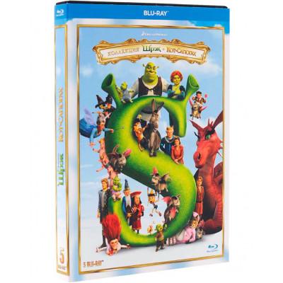 Коллекция Шрэк + Кот в сапогах [Blu-ray]
