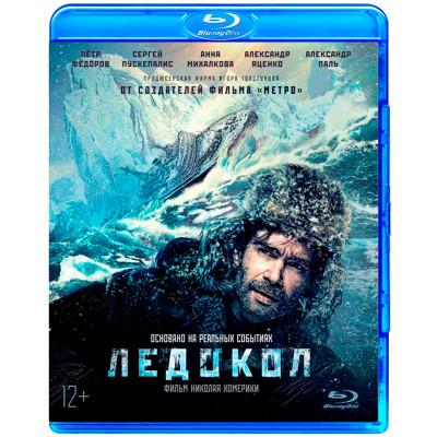 Ледокол [Blu-ray]