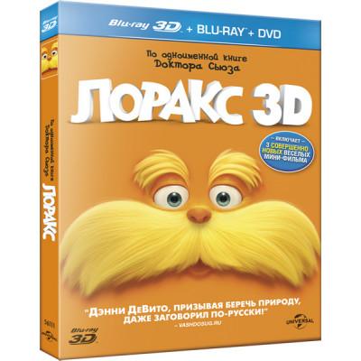 Лоракс 3D (3D Blu-ray + 2D Blu-ray + DVD)