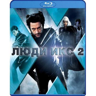 Люди Икс 2 [Blu-ray]