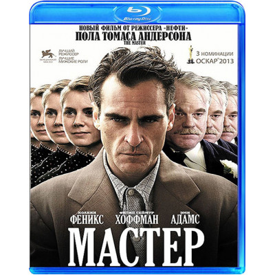 Мастер [Blu-ray]