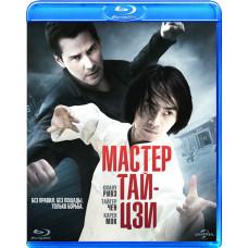Мастер тай-цзи [Blu-ray]