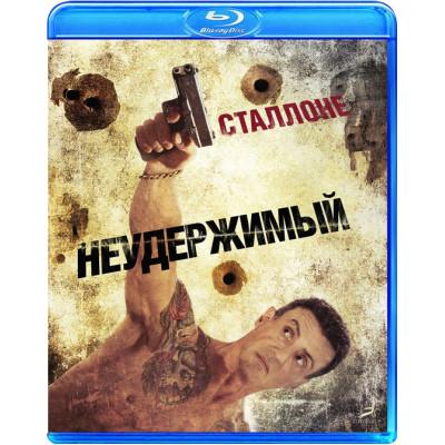 Неудержимый [Blu-ray]