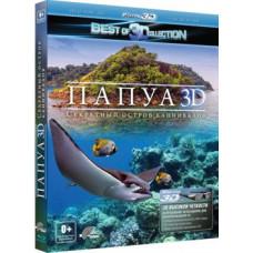 Папуа 3D: секретный остров каннибалов [3D Blu-ray + 2D Blu-ray]