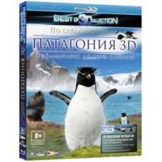 Патагония 3D: по следам Дарвина (Часть 2) [3D Blu-ray]