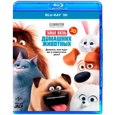 Тайная жизнь домашних животных [Blu-ray 3D]