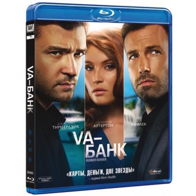 Va-Банк [Blu-ray]