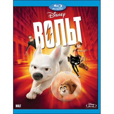 Вольт [Blu-ray]