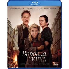 Воровка книг [Blu-ray]
