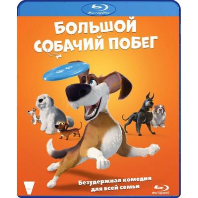 Большой собачий побег [Blu-ray]