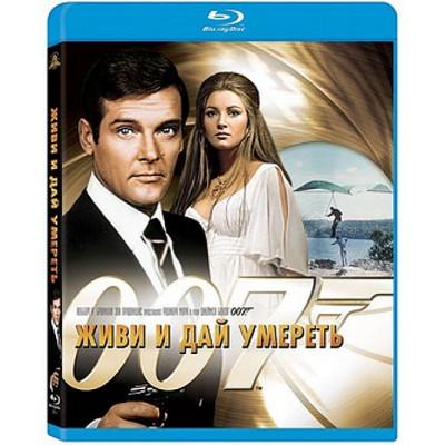 Джеймс Бонд: Живи и дай умереть [Blu-ray]