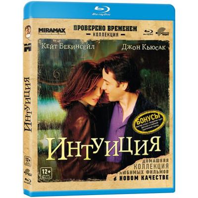 Интуиция [Blu-ray]