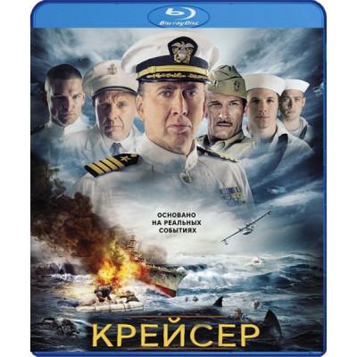 Крейсер [Blu-ray]