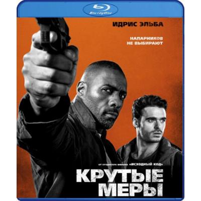 Крутые меры [Blu-ray]