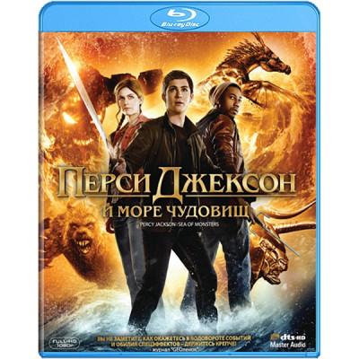 Перси Джексон: Море чудовищ [Blu-ray]