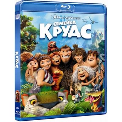 Семейка Крудс [Blu-ray]