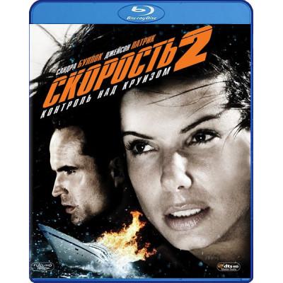 Скорость 2 [Blu-ray]