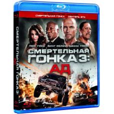Смертельная гонка 3: Ад [Blu-ray]