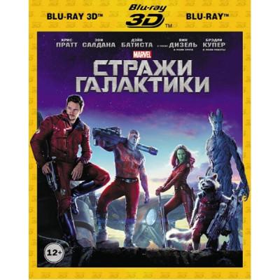Стражи галактики [3D Blu-ray + 2D Bly-ray]