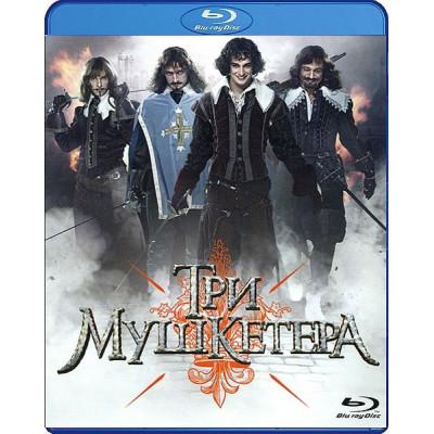 Три мушкетера (2013) [Blu-ray]