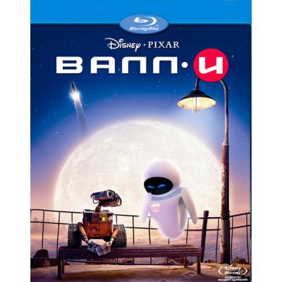 Валл-И [Blu-ray]