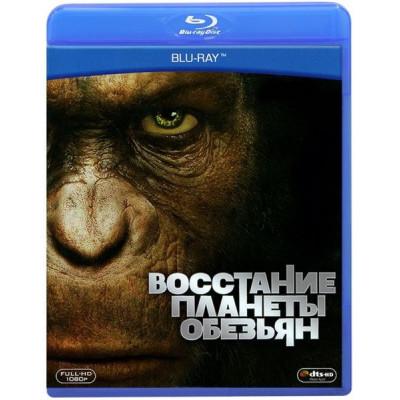 Восстание планеты обезьян [Blu-ray]