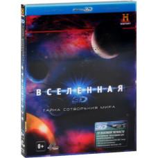 Вселенная: Тайна сотворения мира [3D Blu-ray + 2D Blu-ray]