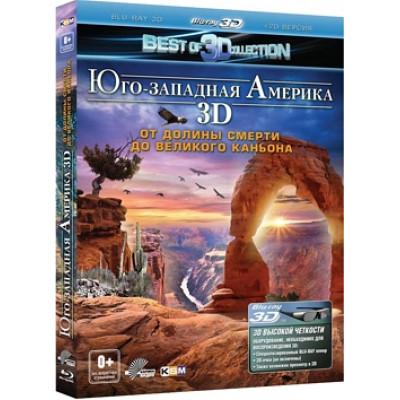 Юго-западная Америка: от Долины смерти до Великого каньона [3D Blu-ray + 2D Blu-ray]