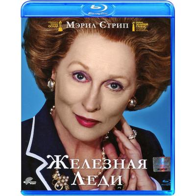 Железная леди [Blu-ray]