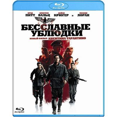 Бесславные ублюдки (Universal) [Blu-ray]