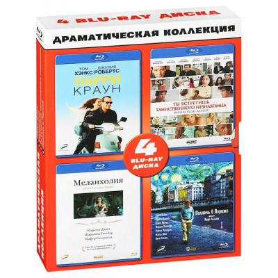 Драматическая коллекция [Blu-ray]