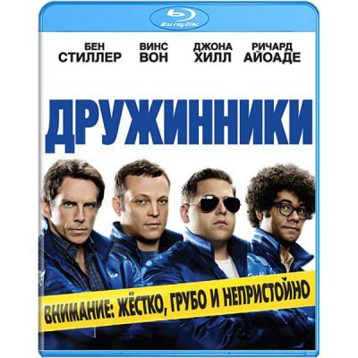 Дружинники [Blu-ray]