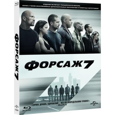 Форсаж 7 [Blu-ray]