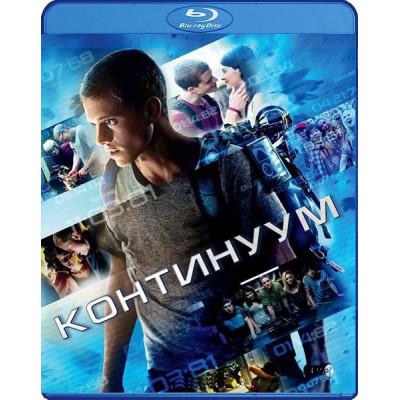 Континуум [Blu-ray]