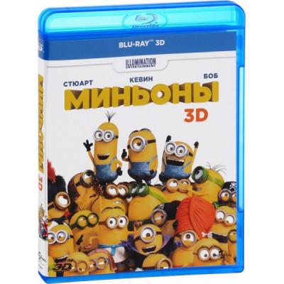 Миньоны [3D Blu-ray]