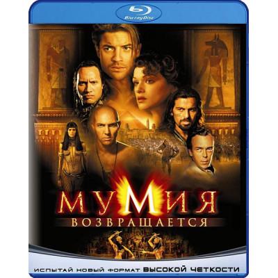 Мумия возвращается [Blu-ray]