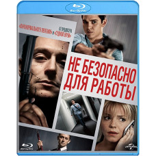 Не безопасно для работы [Blu-ray]