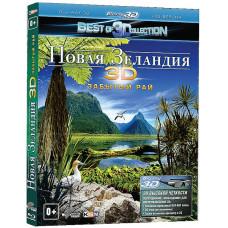 Новая Зеландия: Забытый рай [3D Blu-ray + 2D Blu-ray]