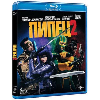 Пипец 2 [Blu-ray]