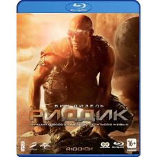 Риддик [Blu-ray]