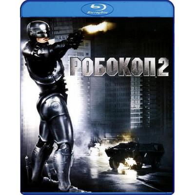 Робокоп 2 [Blu-ray]