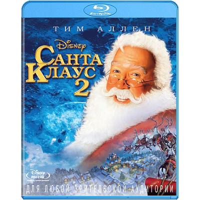 Санта Клаус 2 [Blu-ray]