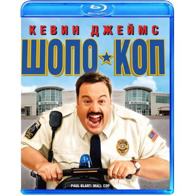 Шопо Коп [Blu-ray]