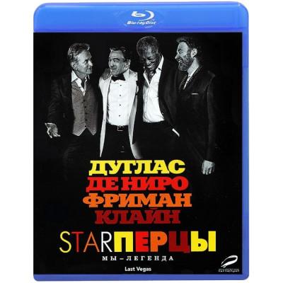 Starперцы [Blu-ray]
