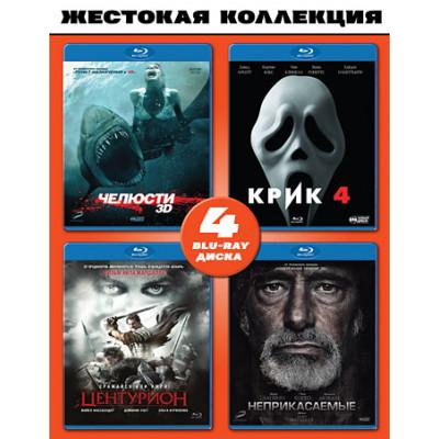 Жестокая коллекция [Blu-ray]