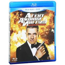 Агент Джонни Инглиш: Перезагрузка [Blu-ray + DVD]