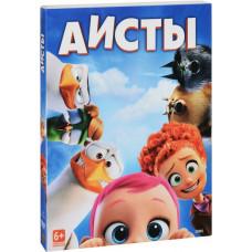 Аисты [3D Blu-ray]